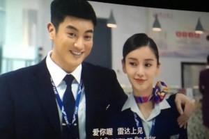 中国机长baby手机穿帮了看清照片这是无实物表演