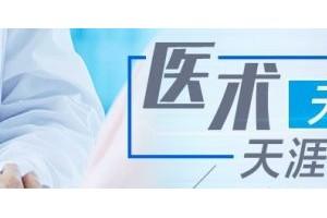 富士世界质子医治成功事例——食道癌
