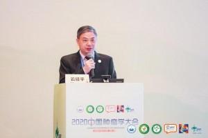 2020中国肿瘤学大会 | 中国肿瘤结构化病理报告规范项目正式启动