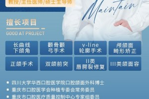 重庆肖林教授的颧骨整形有哪些优势?常见的颧骨整形术士有哪些?